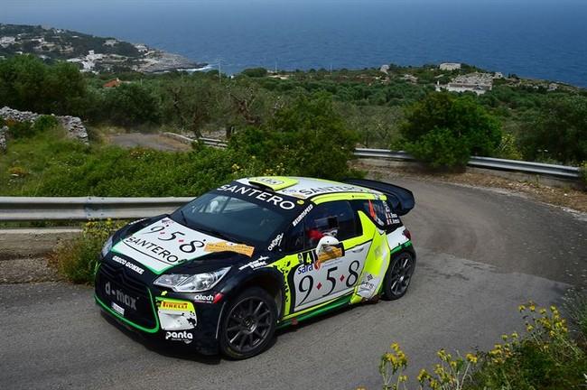 Ale Bosca vince il Rally del Salento 2015